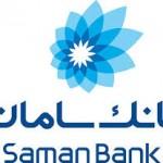 بانک-سامان-150x150